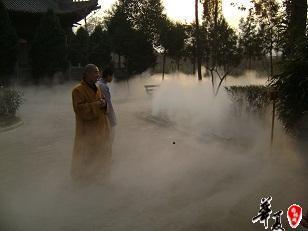 人造水雾|西安人造雾景观|冷雾机