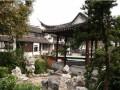 中国古建筑与园林导游 (156播放)