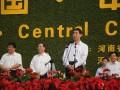 第十四届中国•中原花木交易博览会在许昌鄢陵开幕 (409播放)