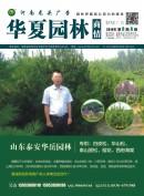 2014年8月A版 (112)