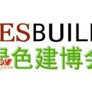 2016上海国际路面生态系统应用材料与技术展