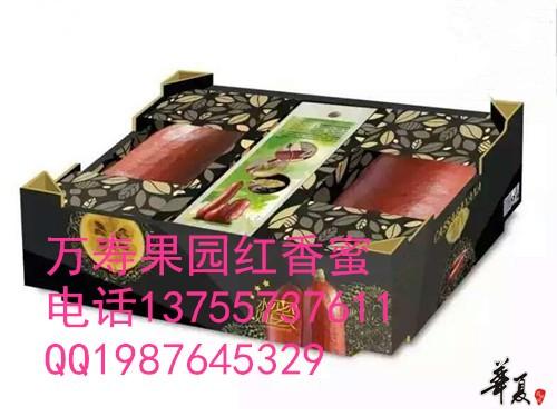 红香蜜包装盒_副本