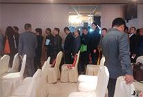 2015.10月华夏园林-石家庄投标会