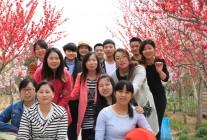 2016年3月华夏园林郑州绿博园出游 (29)