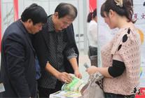 2011年华夏园林参展 (246)