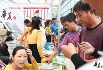 2012年华夏园林参展 (104)