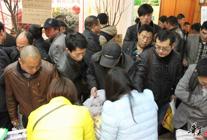 2014年华夏园林参展-河北 (19)