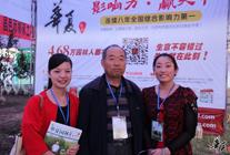2014年华夏园林参展-山东昌邑 (92)