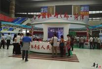 2015华夏园林参展-山东菏泽 (4)