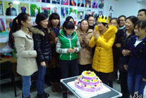 华夏园林陈潇生日party (15)