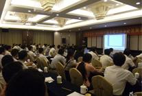 2010年华夏园林合肥高峰论坛会 (22)