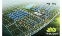 华东(国际)风景园林产业城商铺招商