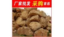 黄腊石,南京堆砌假山黄蜡石,景观石大量批发