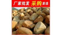 椭圆黄蜡石,杭州山石造景黄腊石,假山石厂家直销