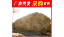 大型刻字石黄腊石,北京溪流湖岸黄蜡石,景观石大量批发