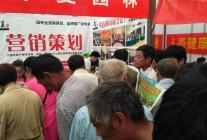 2016年中国(昌邑)北方绿化苗木博览会