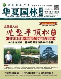 2016年9月A版 (144)
