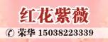 河南星华农林科技有限公司