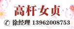 江苏绿拇指园林有限公司