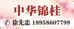 台州市圣彩农业开发有限公司