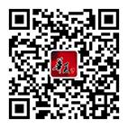 华夏园林微信公众号