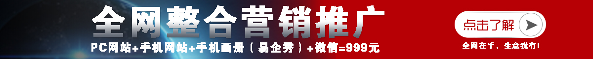 华夏园林2017全网整合营销推广