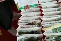 2017年第五届河南·鄢陵秋季苗木交易会 (4)