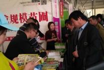 2017中国·合肥苗木花卉交易大会 (10)