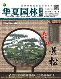 2017年7-9月A版 (160)