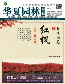2017年10-12月A版 (160)