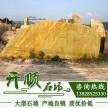 广东天然景观石优质工程路标石招牌石卧石独石大型黄蜡石