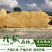 柳州黄蜡石刻字、公园黄腊石招牌石、刻字黄蜡石